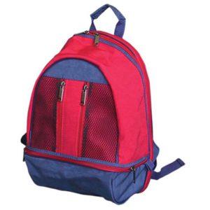 Школьный рюкзак производство харьков магазины детских рюкзаков для мальчиков