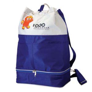 3dbce73096967 Промо рюкзаки с логотипом оптом от производителя. Производство промо ...