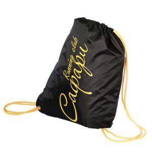 Сумка рюкзак купить харьков отзывы о р-50 рюкзак рыболовный